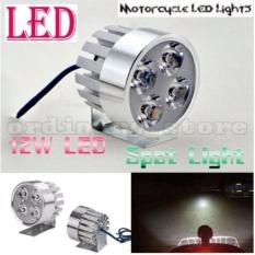 PHP 110. Universal 12W 4 LED Headlight Work Head Light Driving Fog Spot Night Lamp for Motor Bike ...