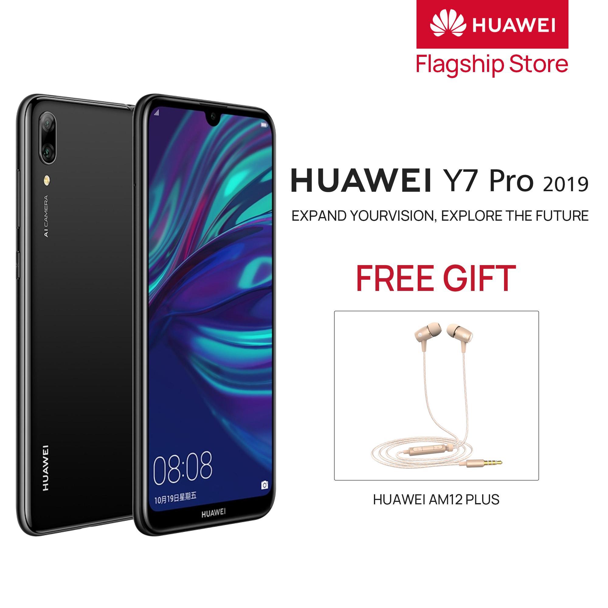 a4a518ff1 Huawei Y7 Pro 2019 32GB — 3GB 6.26 inches HD+ Screen Smart Phone