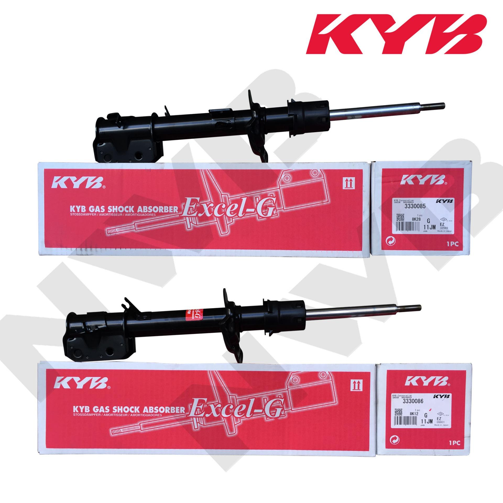 KYB Gas Strut Assembly Front for Suzuki Ertiga 2014-2017 Set of 2  (KYB-3330085/3330086)