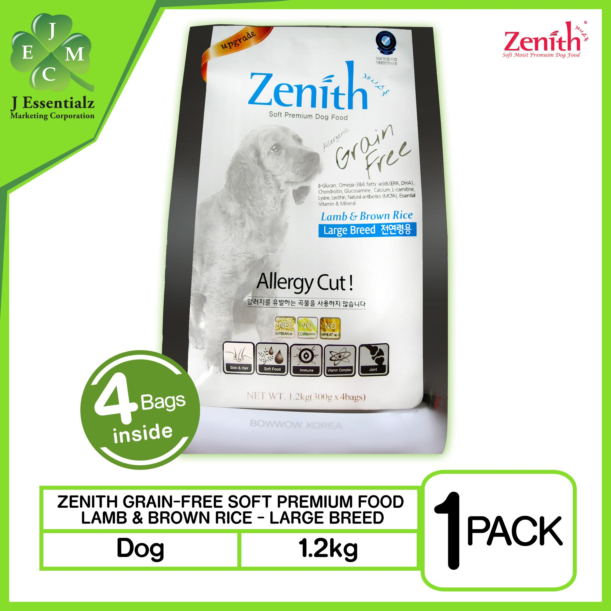 Zenith 1033- Zenith Grain-Free Soft Premium Food Lamb & Brown Rice - LARGE  BREED