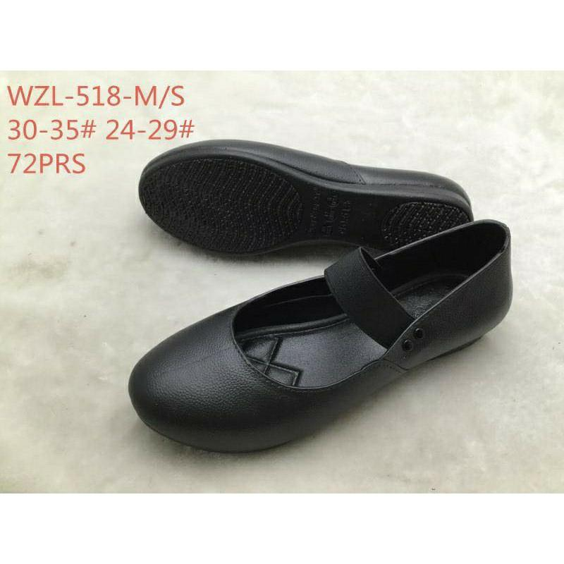 One Strap Rubber School Shoes: Buy sell