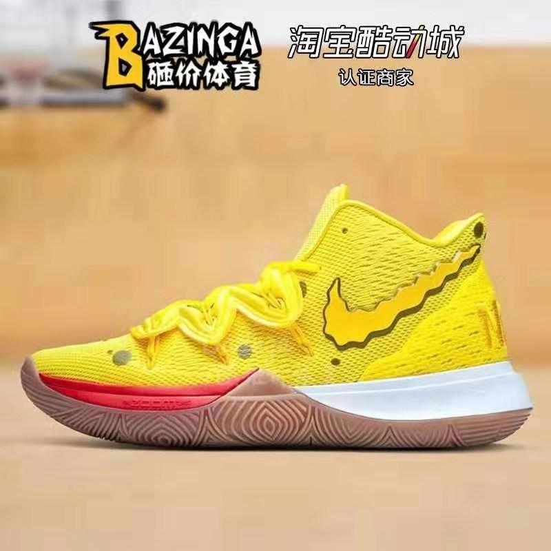 Nike Kyrie Irving 5 SpongeBob Patrick Star sports shoes Basketball shoes