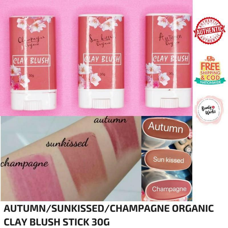 ( 1set 3 Color )organic Clay Blush, Autumn Clay Blush, Sun Kissed Clay Blush, Champagne Clay Blush Multi Purpose Cosmetic Bar Lip Color Lip Stick Blush On Make Up 30g Matte Edition By Sex Toys Adizai.