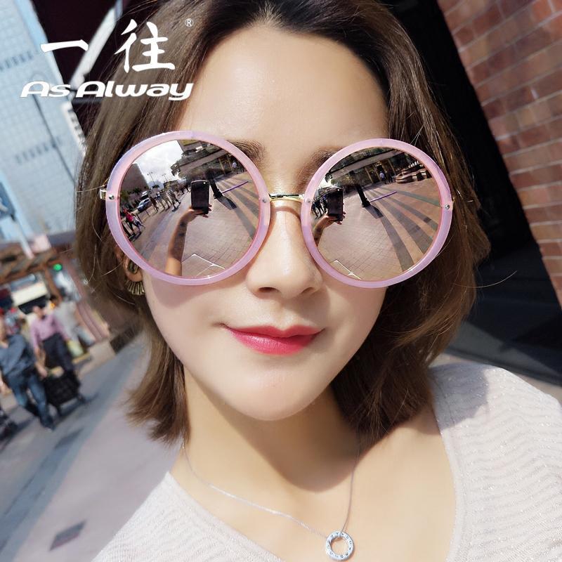 2019 model baru kacamata hitam ekstra besar Bingkai Bundar Wanita kacamata hitam hitam super Retro Gemuk kacamata pria Gaya Korea wajah tirus