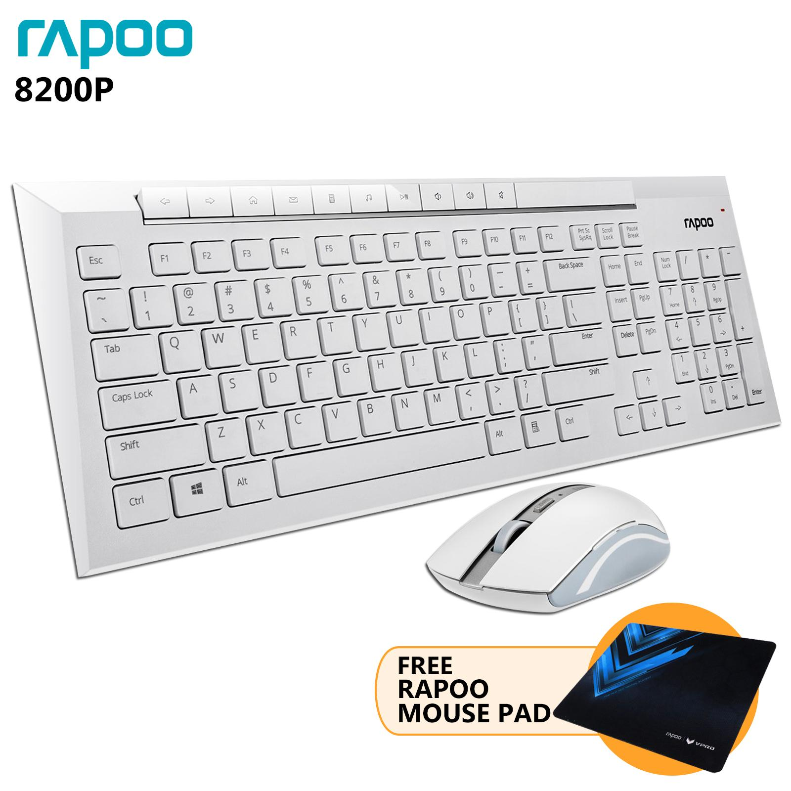 ed4cabdc534 RAPOO 8200P Multimedia 2.4G Wireless Keyboard and Mouse - Batteries  Included (WHITE) Philippines