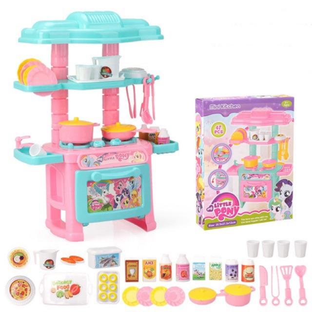 Buy Kitchen Toys At Best Price Online Lazada Com Ph
