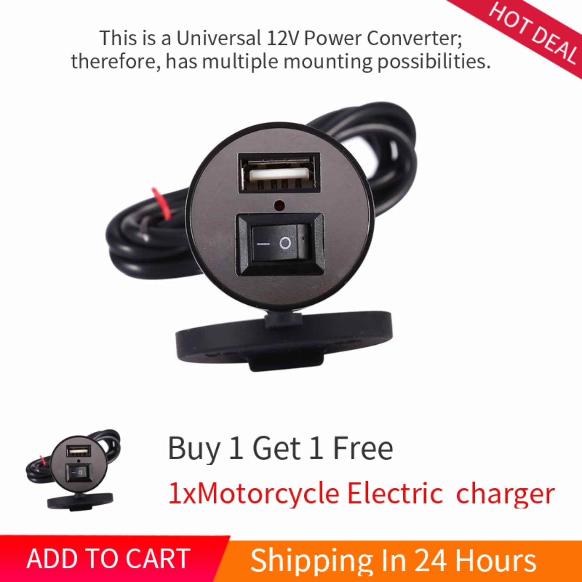 【Buy 1 Get 1 Free】USB Motorcycle Mobile Phone Power Supply Charger  Waterproof Port Socket 12V