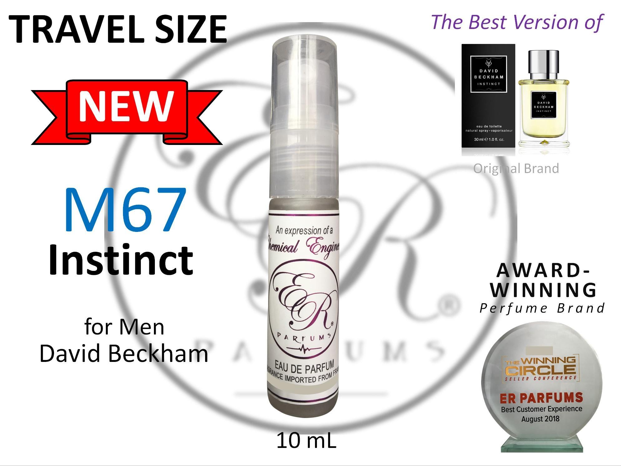Er Parfums M67 Instinct For Men By David Beckham 1 Piece 10 Ml Travel Size Best Version