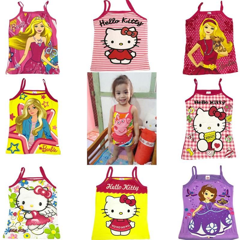 76134c2a708 Young Girls Clothing for sale - Baby Clothing for Girls Online Deals ...