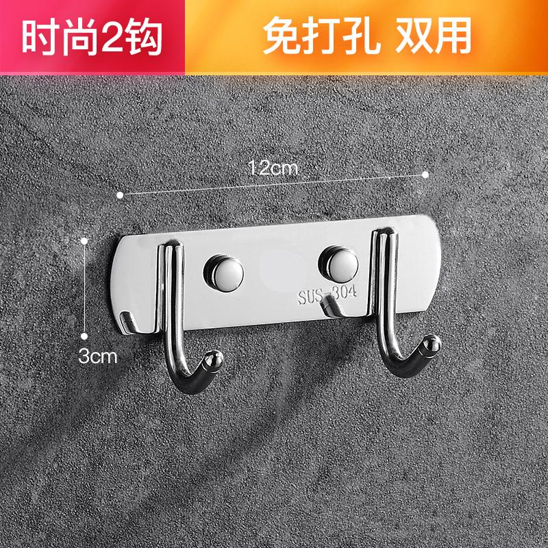 -Free Punched 304 Stainless Steel Wall Clothes Hook Wall Hangers Wall Toilet Bathroom Towel Hook Hang Clothes Row Hook