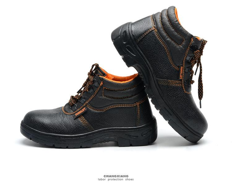 Forklift Safety Shoes High Cut Sewed And Vulcanized By Jiahao General Merchadise.