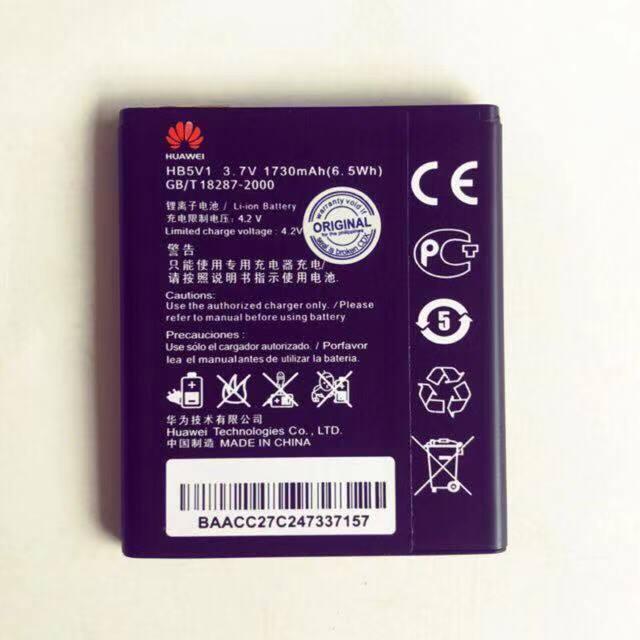huawei battery for HB5V1/Y3C/Y5C