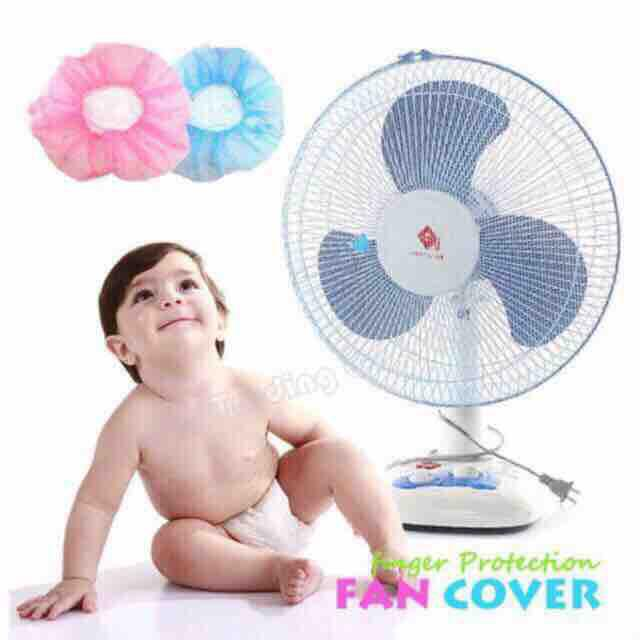 1pcs Electric Fan Net Cover Finger Protection By Hello Mr Shao.