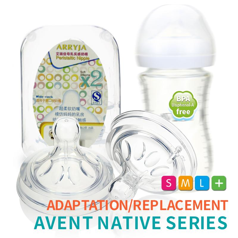 [ready Stock] Adapted To Philips Avent Wide-Caliber Natural Raw Pacifiers(2pcs/pack) By Yf-Store.