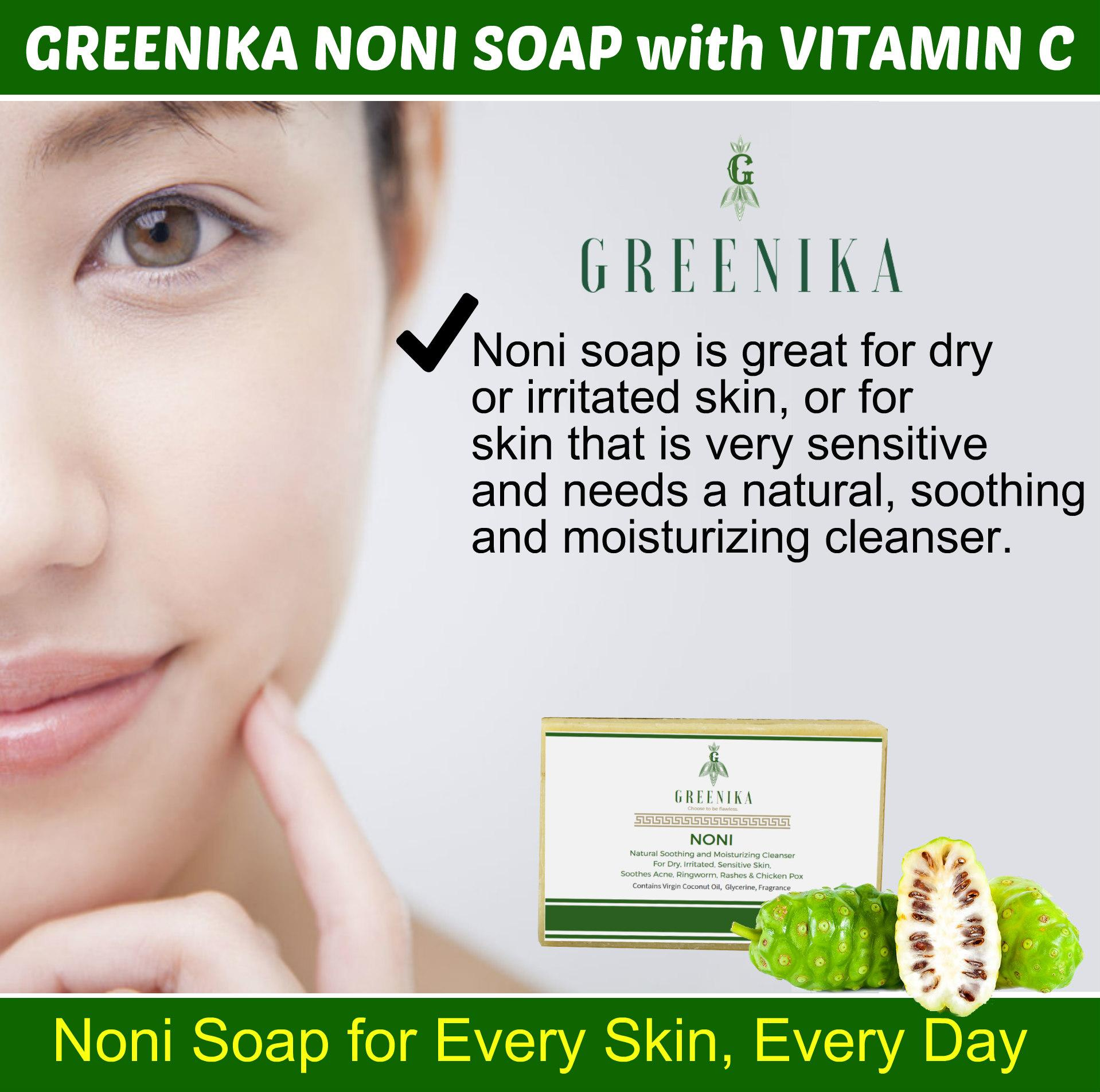 Organic Greenika Noni Natural Whitening Anti Acne Soap Organic Anti Rash  Ringworms Bacteria Treatment Soap Antioxidant Better than any Anti Aging  Noni