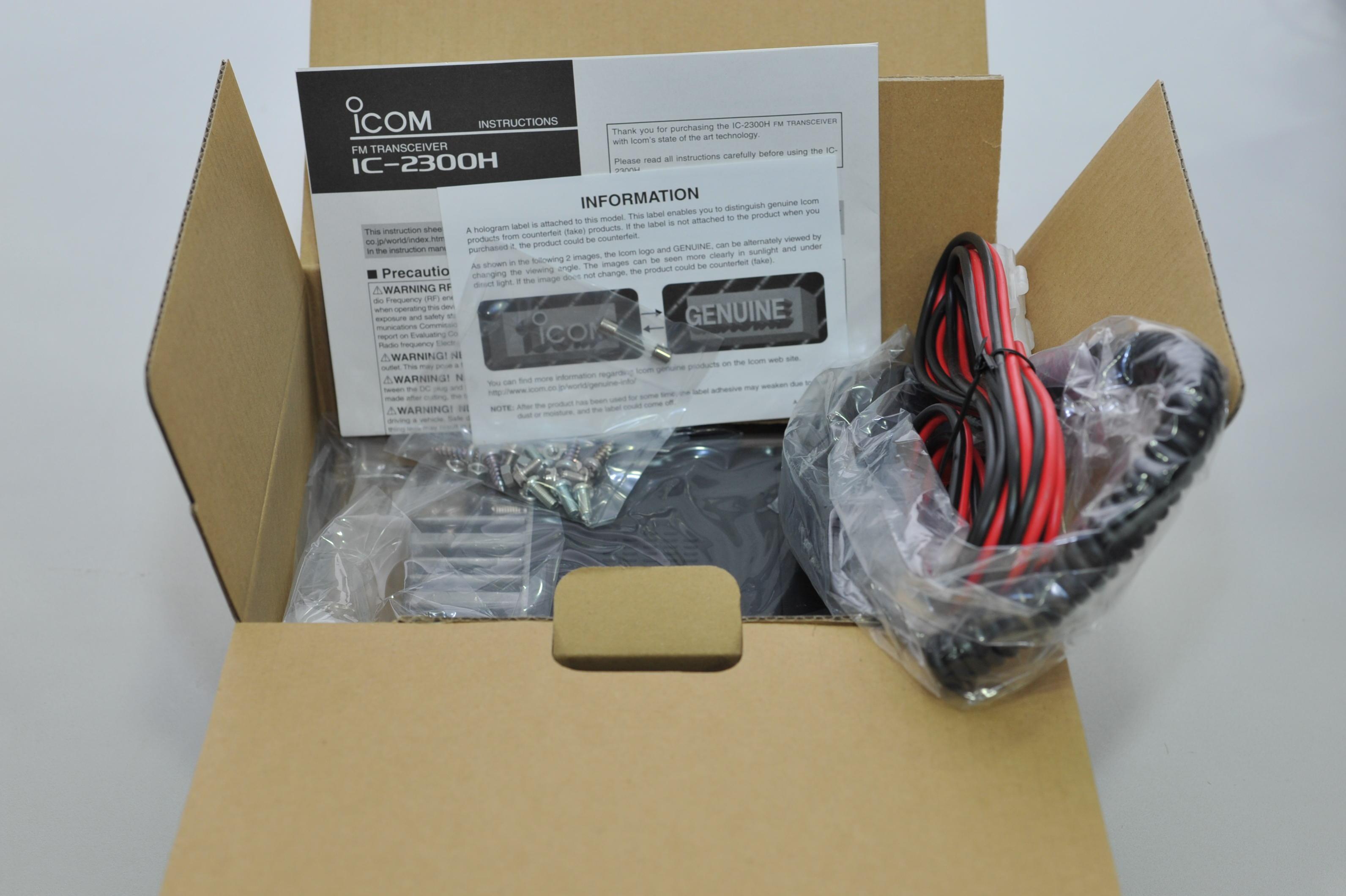 Icom IC-2300H Mobile VHF Transceiver