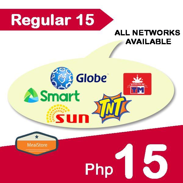 LOAD ALL NETWORK REGULAR (GLOBE_TM_SMART_TNT_SUN) - LOAD 15