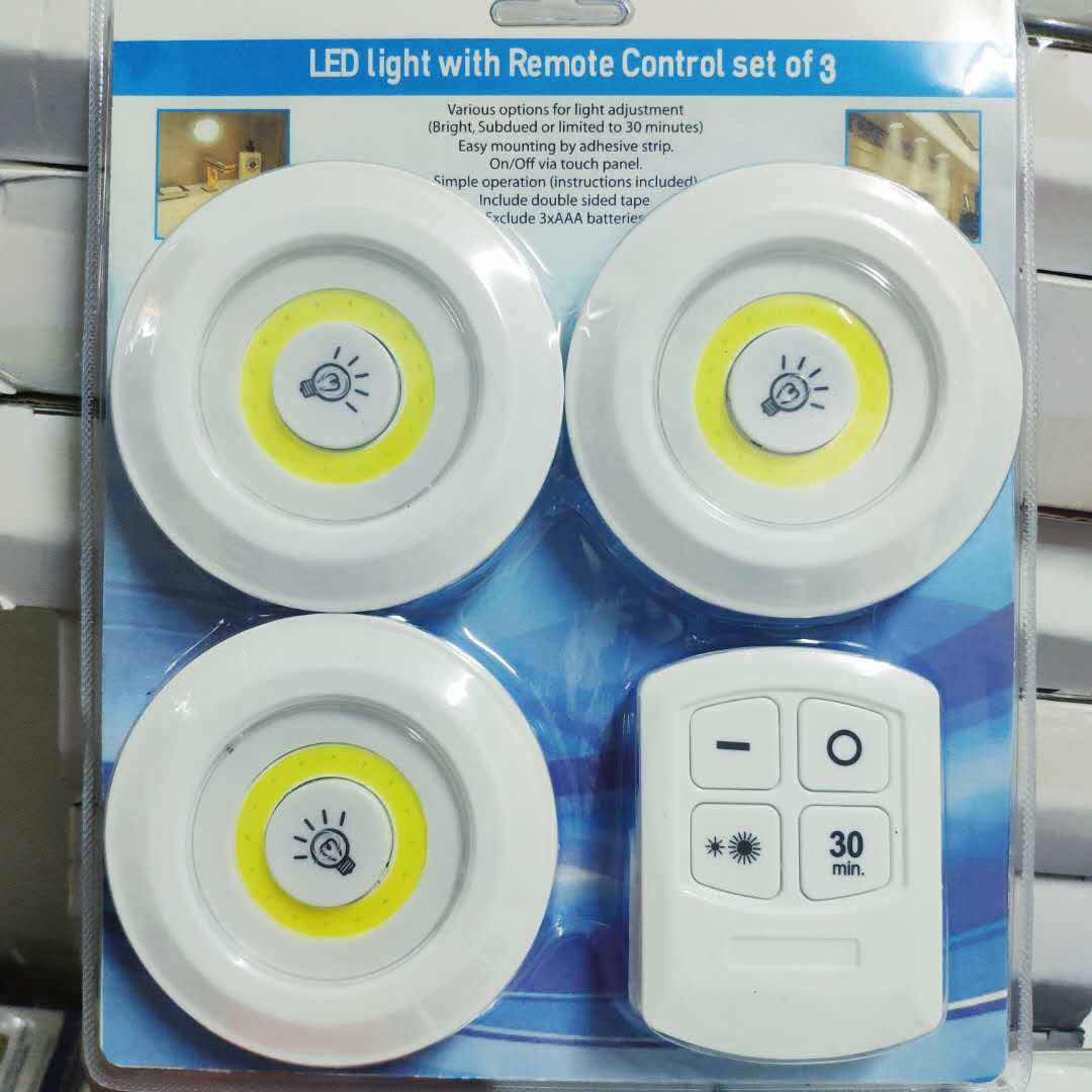 3pcs LED Light with remote control set of 3 emergency light   Lazada PH