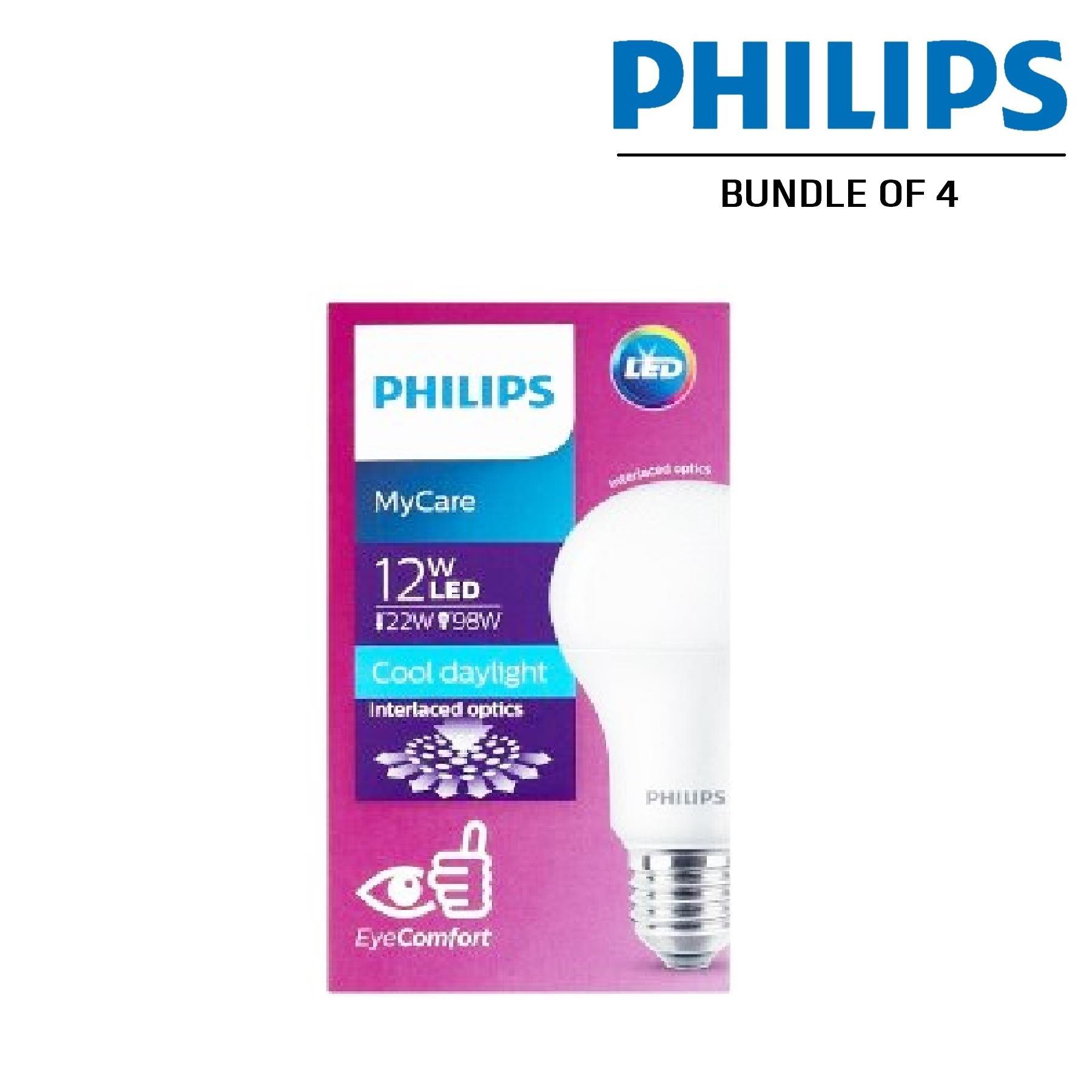 Philips MyCare LED Bulb 12W Daylight E27 Value Pack
