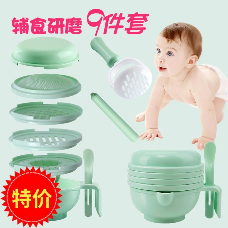 Baby Food Supplement Grinder Pounded Vegetables Puree Juicing Manual Food Grinding Bowls Infant Dietary Supplement Cuisine Tool image on snachetto.com