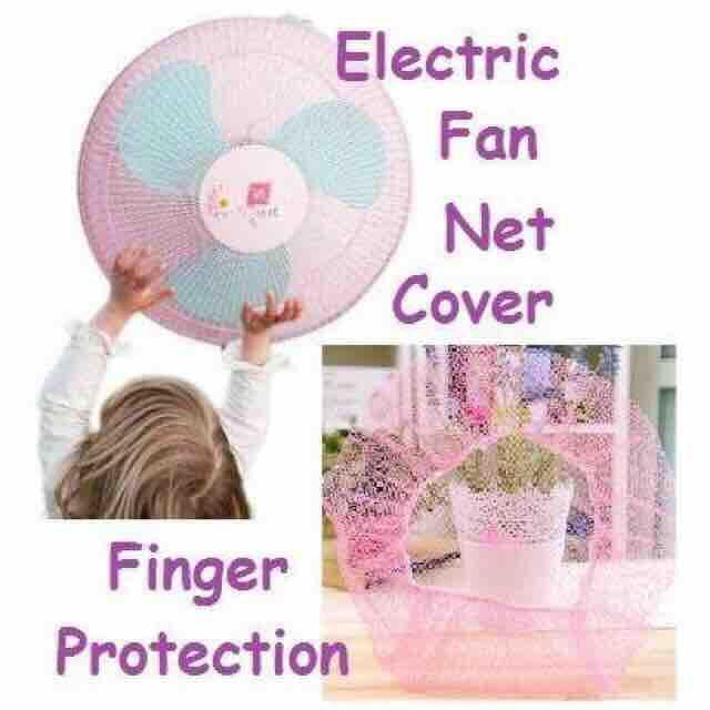 Fashionline Electric Fan Net Cover Finger Protection By Fashionline.
