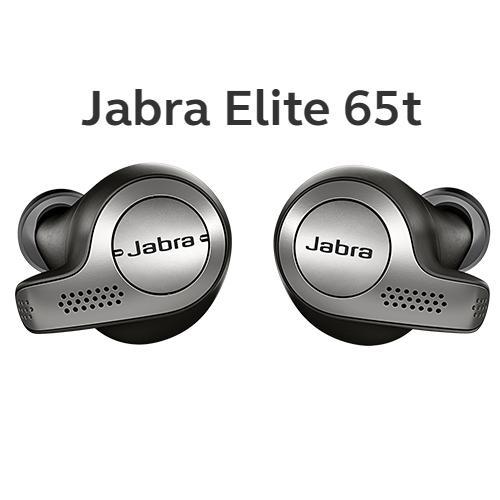 Apple Jabra Buy Apple Jabra At Best Price In Philippines Www Lazada Com Ph