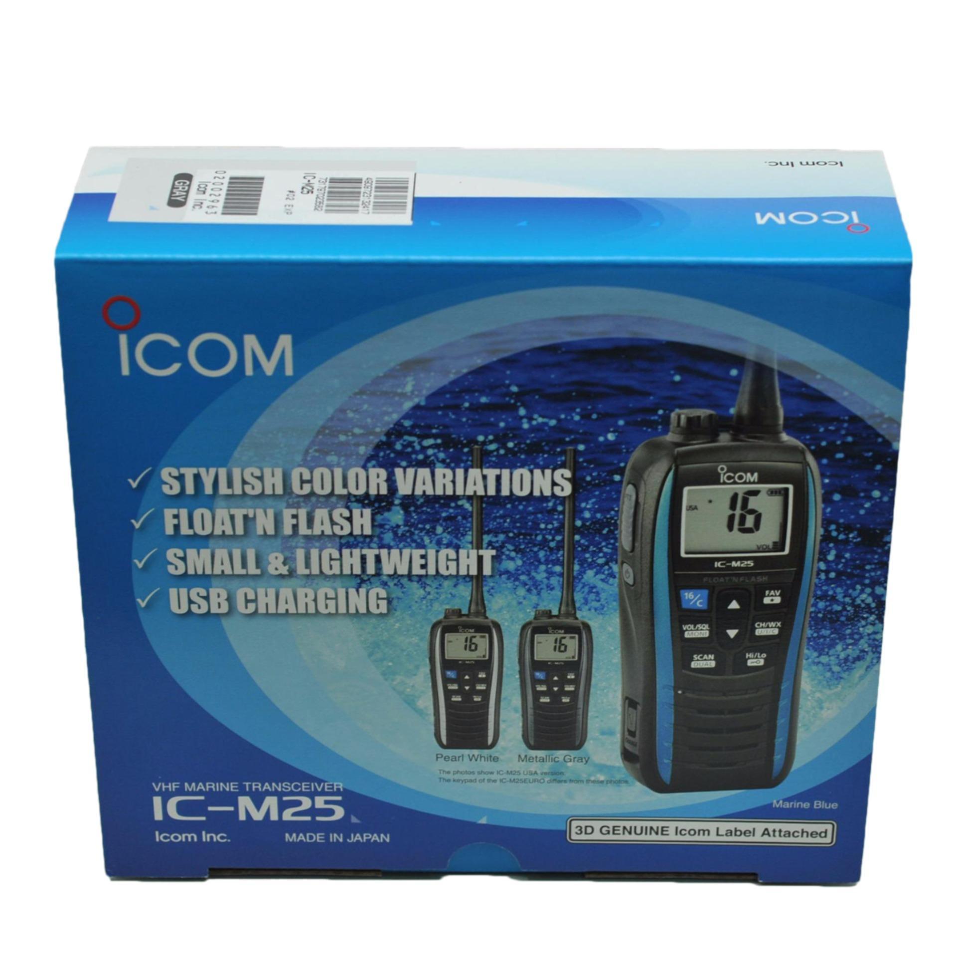 Icom Philippines: Icom price list - Icom Transceiver for sale | Lazada