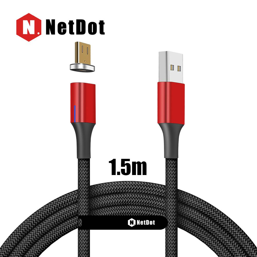 4251c969be33f5 NetDot 1.5M Gen10 Micro usb 2.0 Fast Charging & Sync Data Transfer Magnetic  Charger Cable