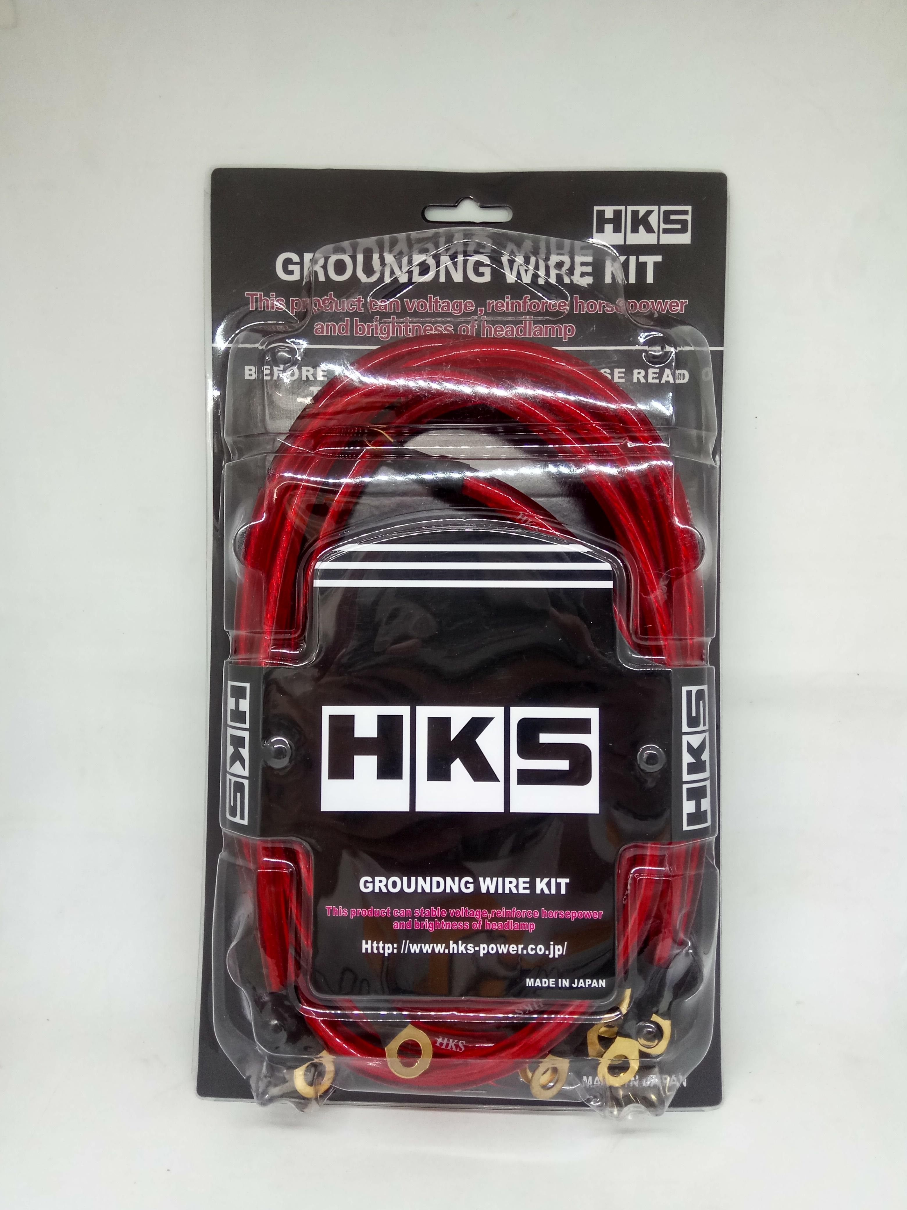 Automotive Wiring For Sale Harness Online Brands Red Jacket Hks Grounding Wire Kit