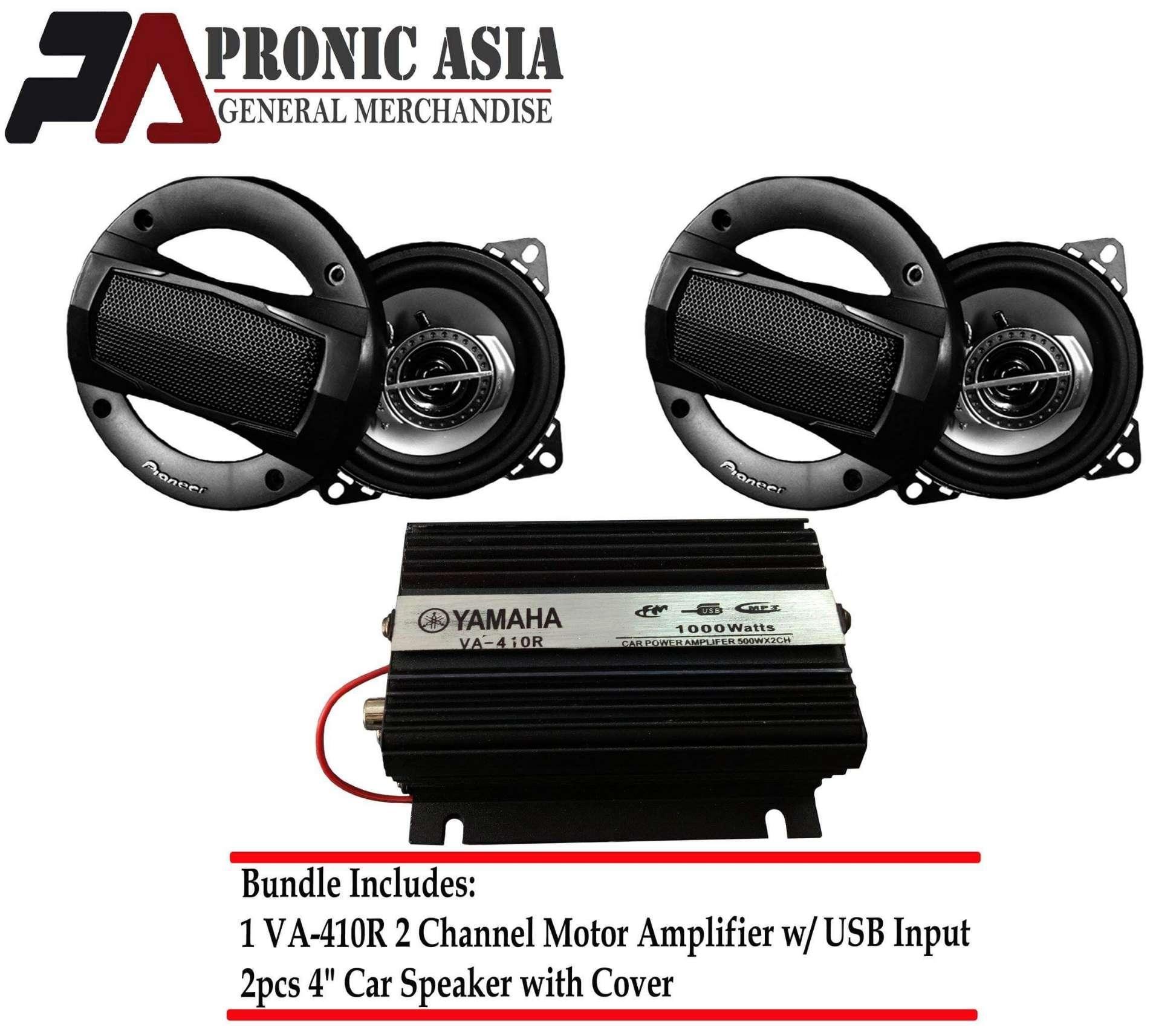Bundle 13 PROMO: VA-410R Motor Amplifier w/ Radio & USB Input + 2pcs 4