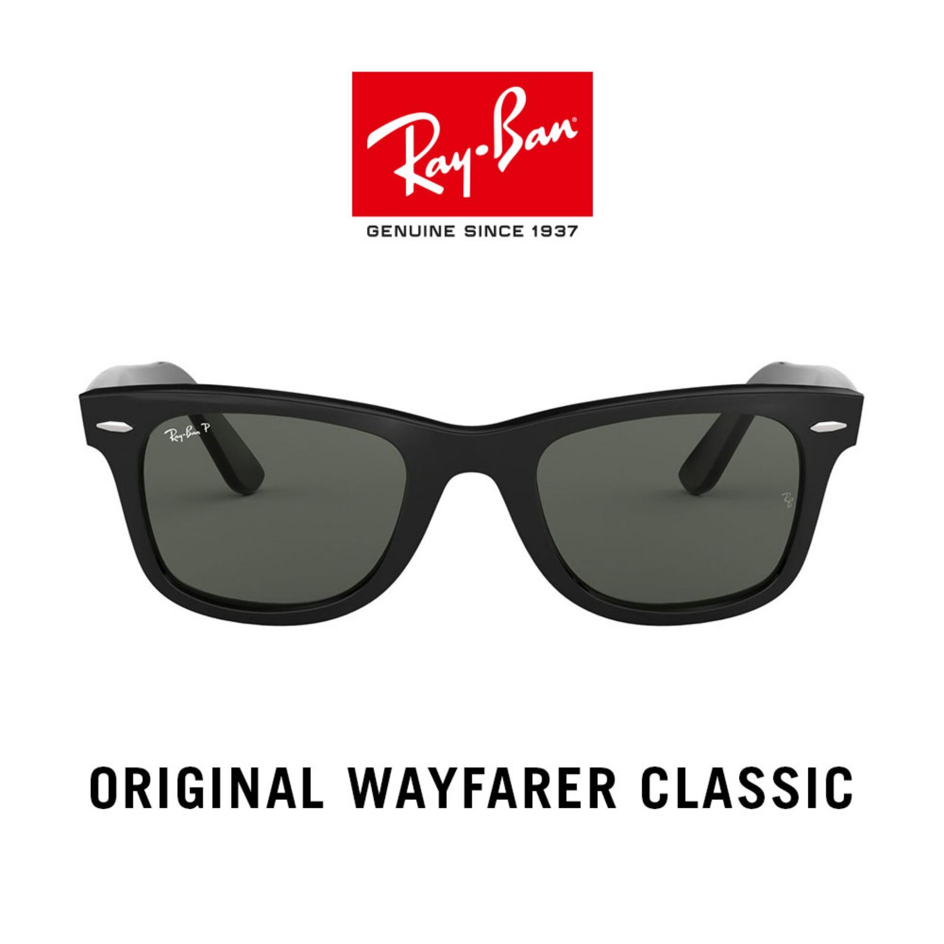 0704bcf71 Ray Ban Philippines: Ray Ban price list - Shades & Sunglasses for ...