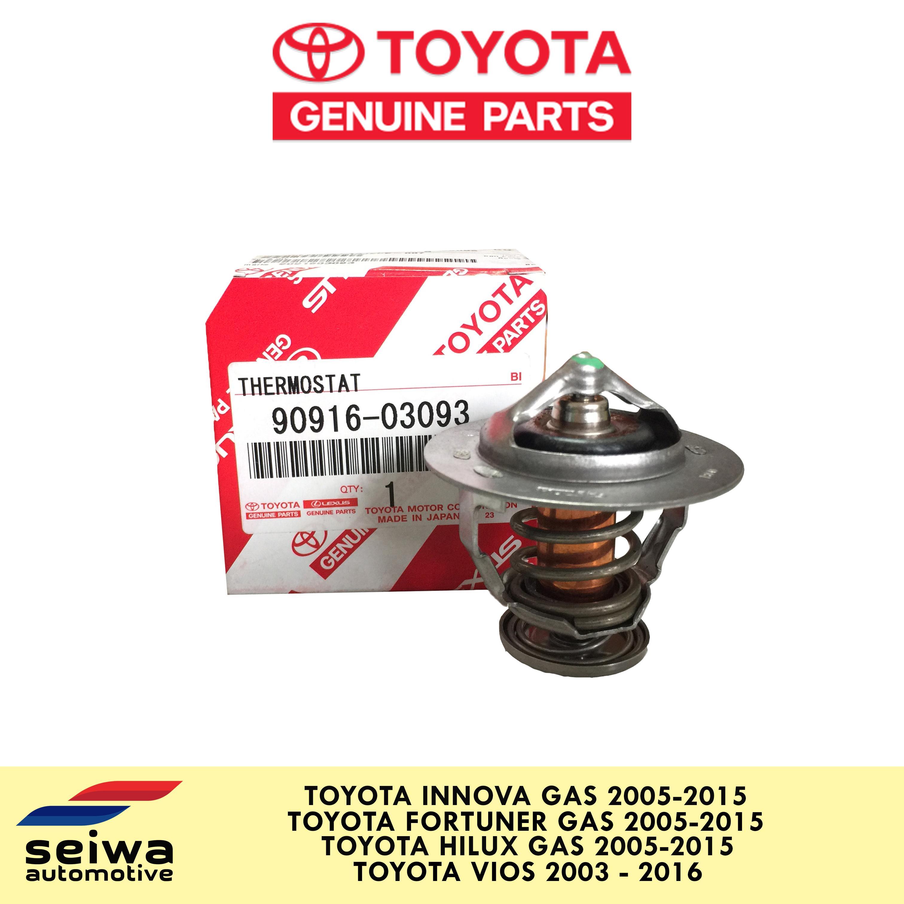 Toyota Innova Gas Thermostat - Toyota Fortuner Gas Thermostat - Toyota Vios  Thermostat - Toyota Yaris Thermostat - Genuine Toyota Auto Parts -