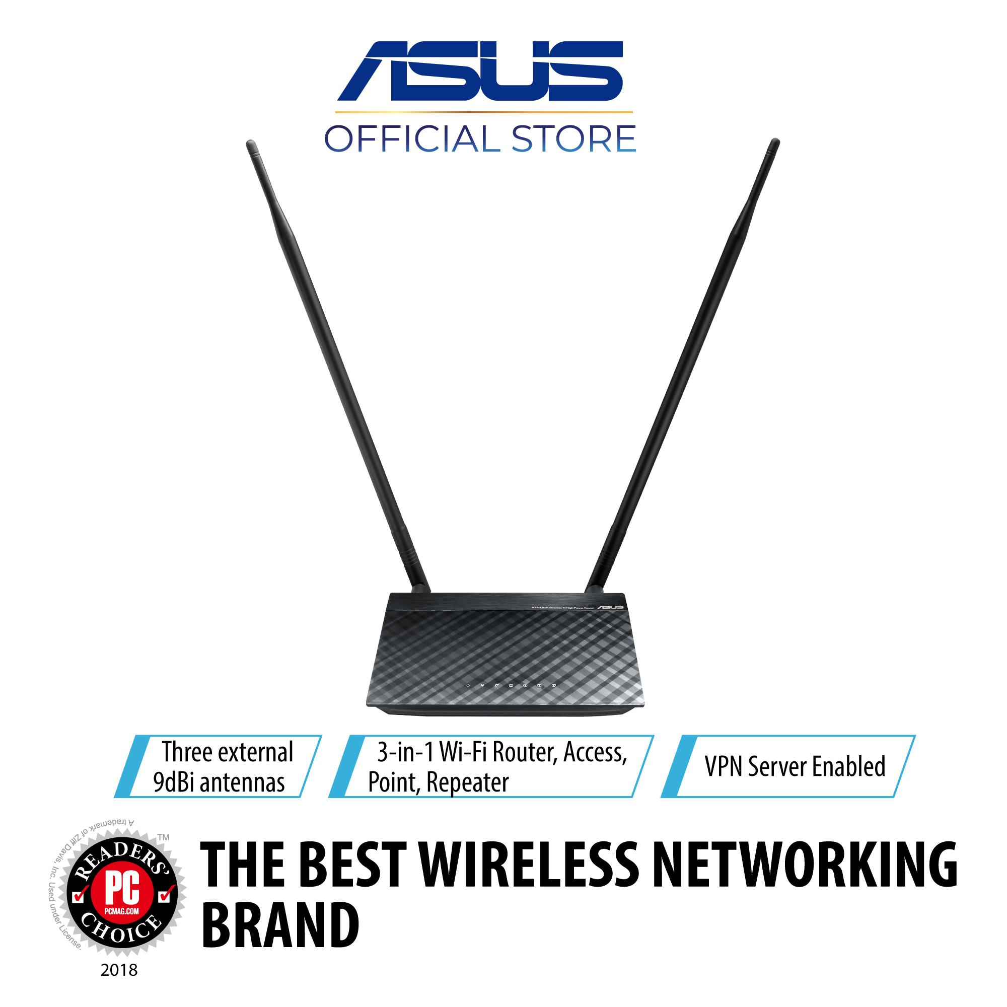 ASUS RT-N12HP N300 WiFi Router with three operating modes and two  detachable high-gain 9dBi antennas, time scheduling, VPN server and IPTV  support