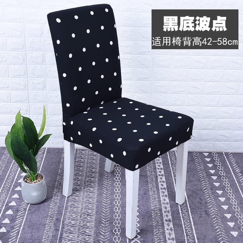 6pcs Removable Stretch Slipcovers Short Home Dining Room Stool Chair Seat  Cover