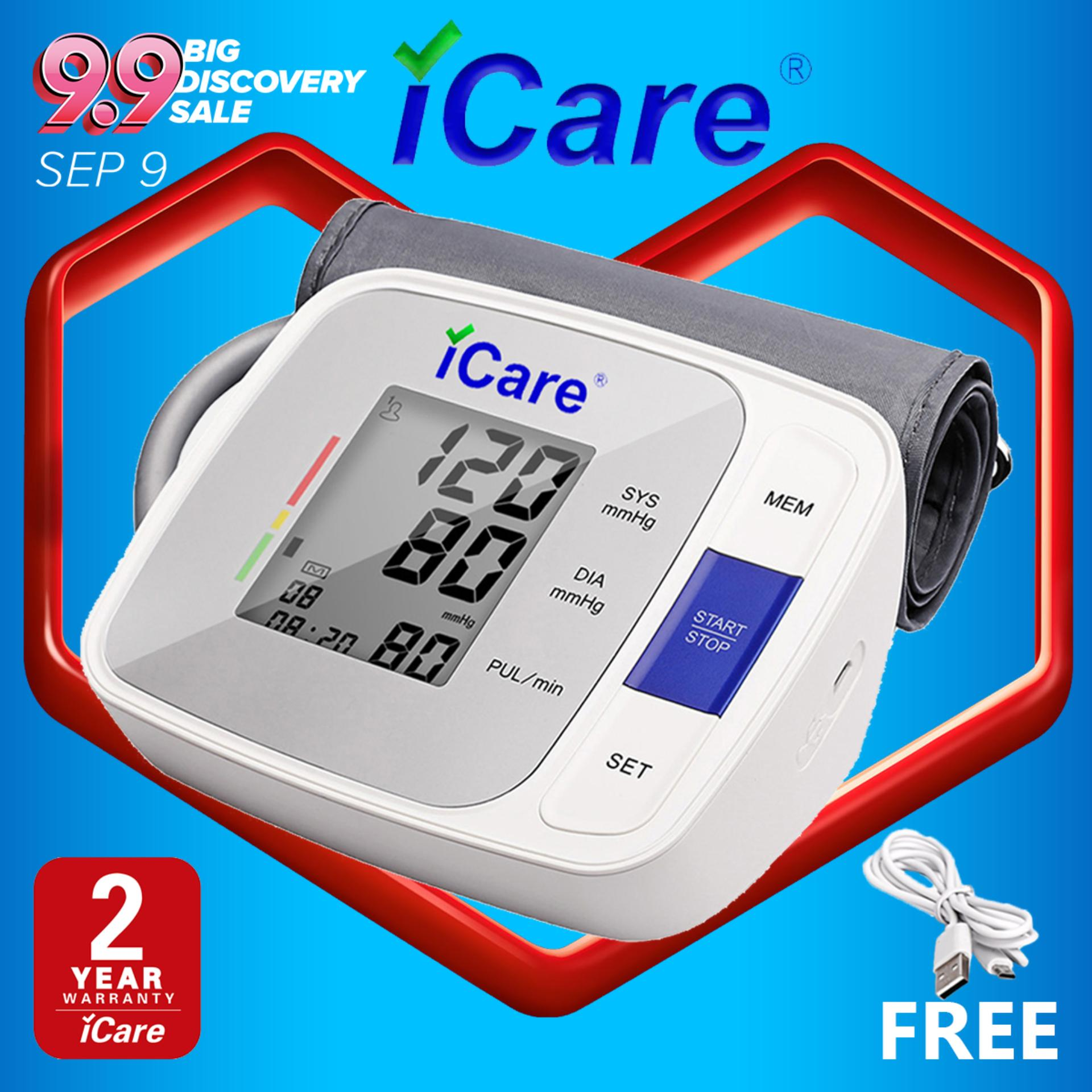 iCare®CK808 USB Powered Automatic Blood Pressure Monitor, Easy to use Heart  Rate Meter, Authentic Digital Upper Arm Sphygmomanometer, Accurate