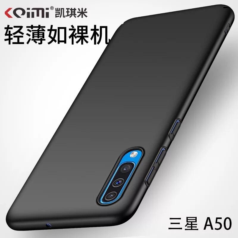 Samsung A50 Candy Case Super Slim Soft Matte TPU Back Case Cover