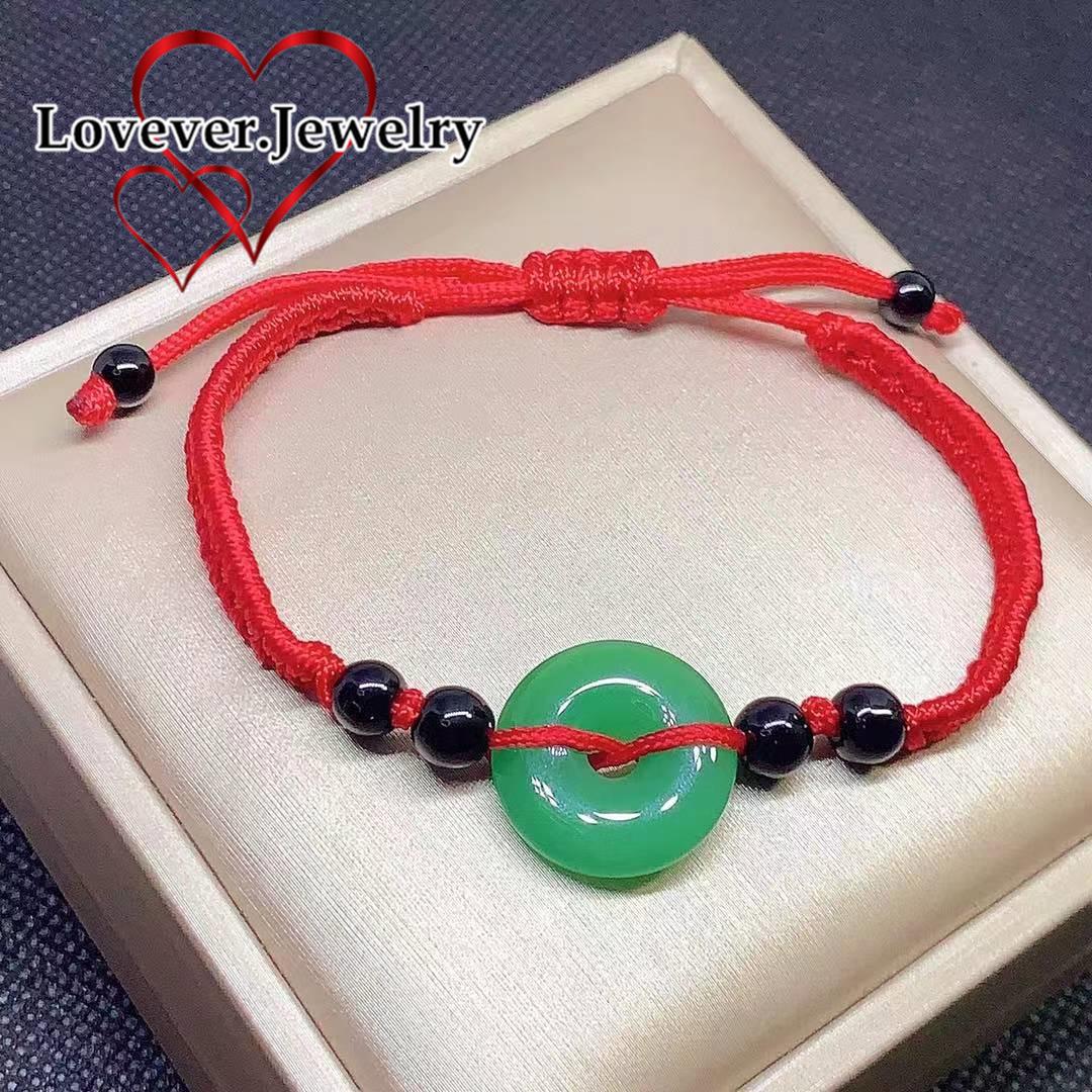 Jade Heart Bead Bracelet Jade Bead Adjustable Cord Bracelet Heart Shaped Jade Bracelet Chinese Bracelet Jade Jewellery Jade Bracelet