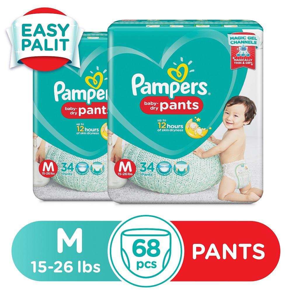 Pampers Baby Dry Medium (15-26 lbs) - 34 pcs x 2 pack