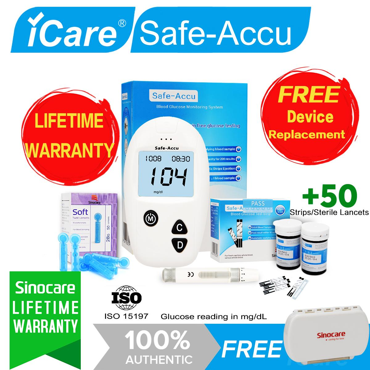 Safe-Accu SA50mc Glucose Meter SET (1 Blood sugar Glucose monitor+50  Strips+50 Lancets+1 Lancing Device+Carrying Case) for Diabetic people+FREE