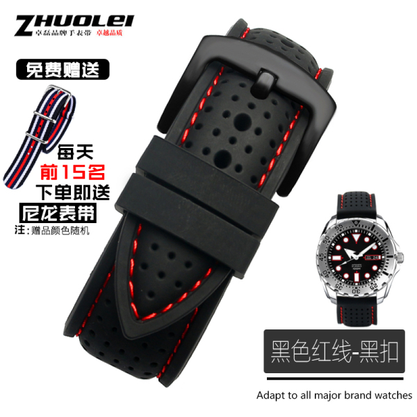 Universal Soft Silica Gel Rubber Band Male Waterproof And Sweatproof Breathable Watch Band Natural 20 22 24mm Male Sports Watch Bracelet Malaysia