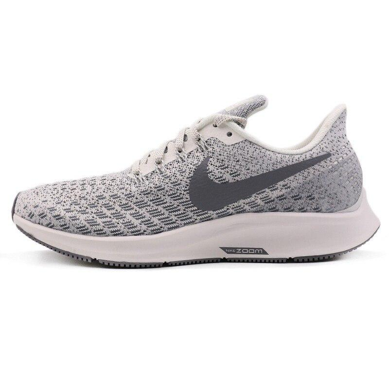 1bf339d7dc4 Nike Philippines  Nike price list - Nike Shoes Bag   Apparel for ...