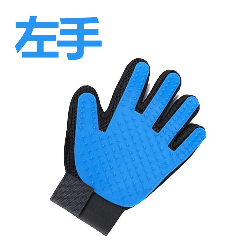 Line Cat Gloves Pet Line Cat Hair Cleaner Hair Removal Useful Product Catmi Supplies Brush Hair Comb Carding Gloves By Taobao Collection.
