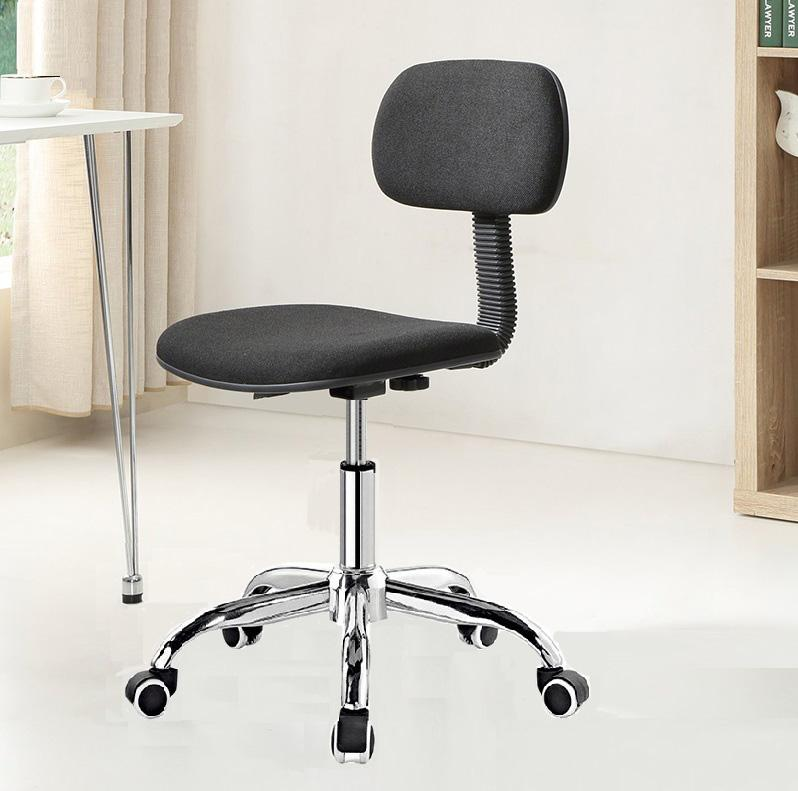 Ihome 31-03 Office Staff Chair By Ira Home Furniture Enterprises.