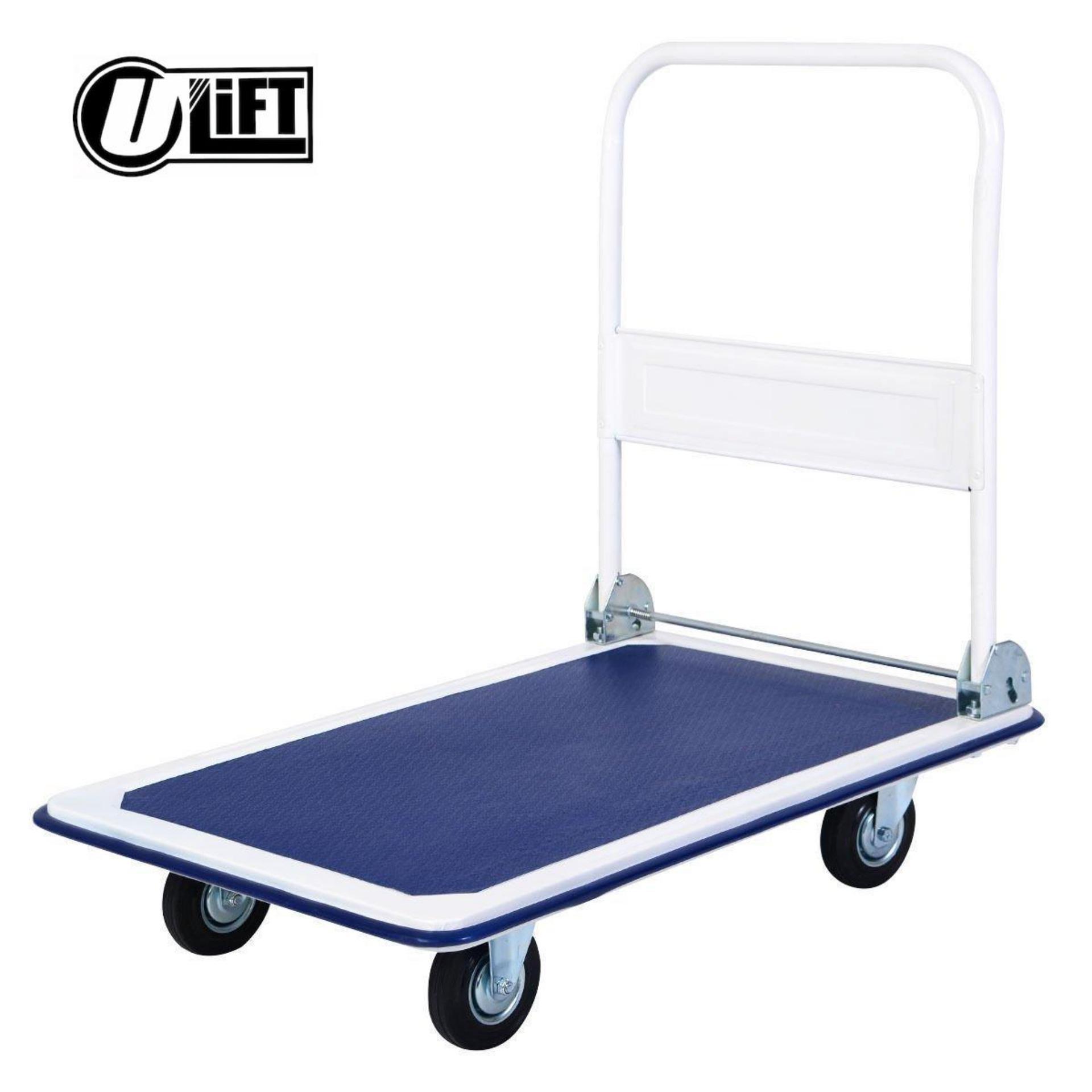 U-Lift™ Hand Truck Trolley Folding Push Cart 300kg By Giame Manila.