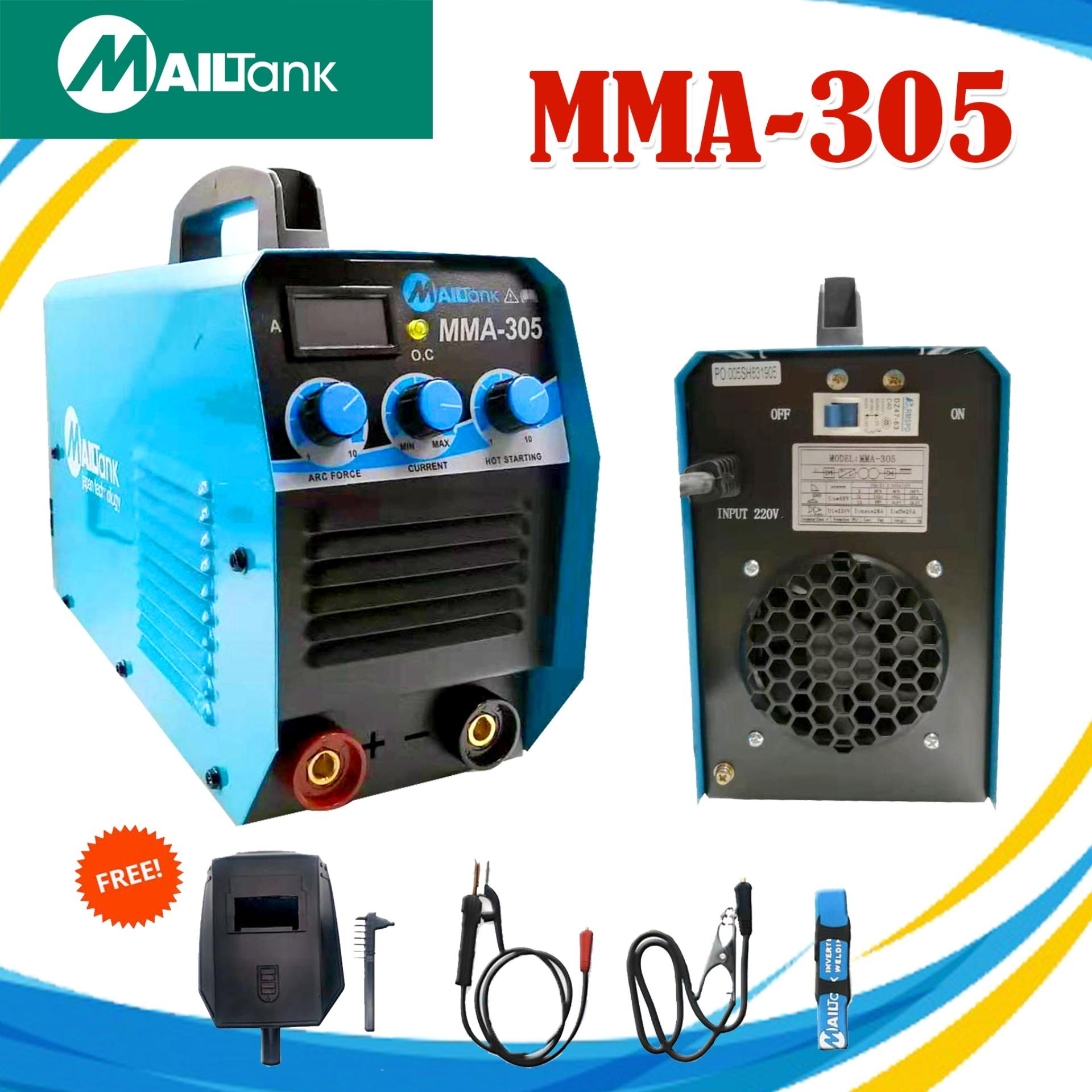 MailTank MMA-305 ARC Force Inverter IGBT ARC Welding Machine