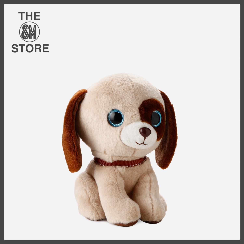 Toy Kingdom Adorable Beige Puppy Animal Plush 8in