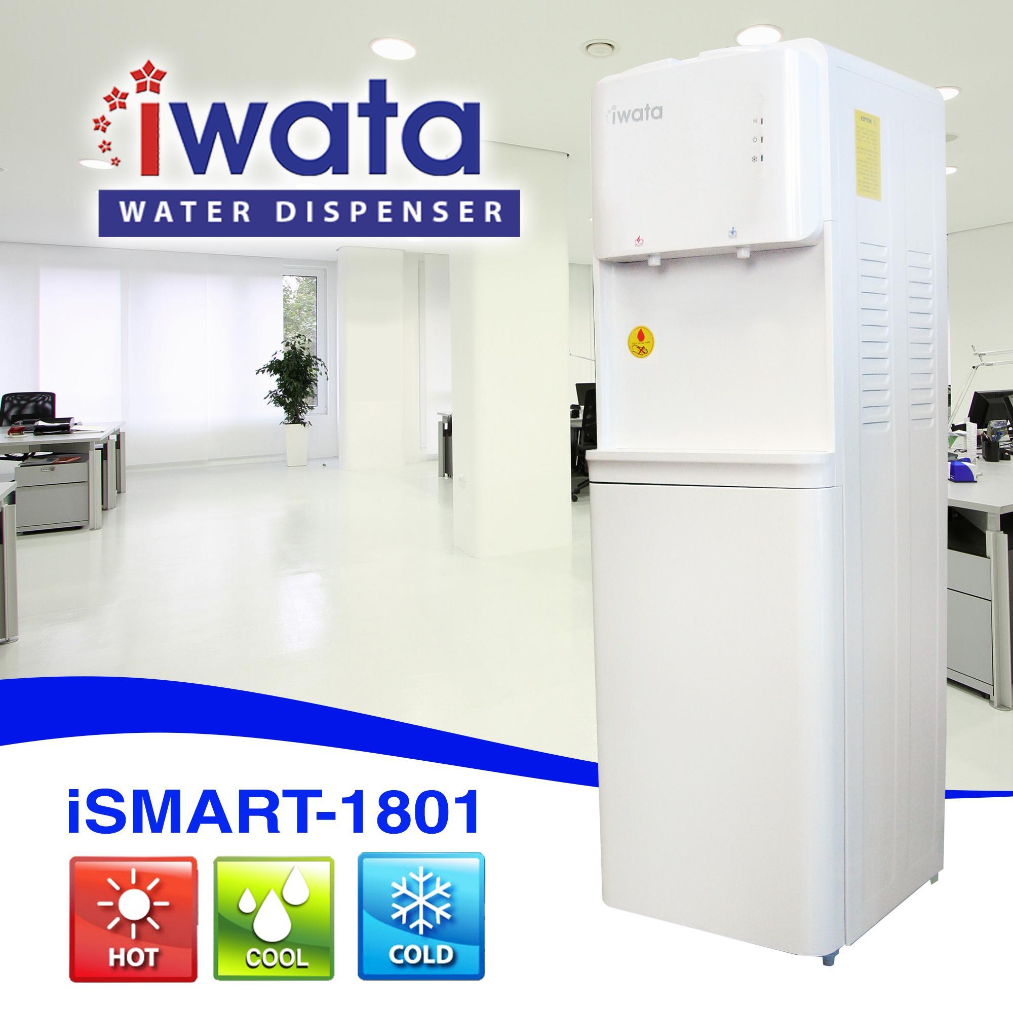 IWATA ISMART-1801 WATER DISPENSER