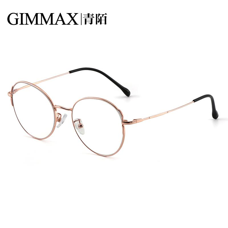 34d03004ced Greenish Blue Street women Anti Blue-ray Glasses Vintage Metal Pure  Titanium Ultra-Light