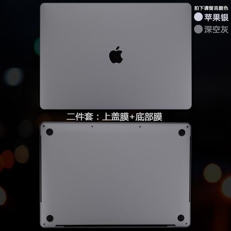 2018 model baru MacBook Apple ID komputer laptop pro13 inch paket lengkap 13.3 perlindungan 12 Chasing luar air stiker mac Film 11 suku cadang 15 badan kamera sangat tipis seluruh tubuh Casing Pelindung set buku stiker