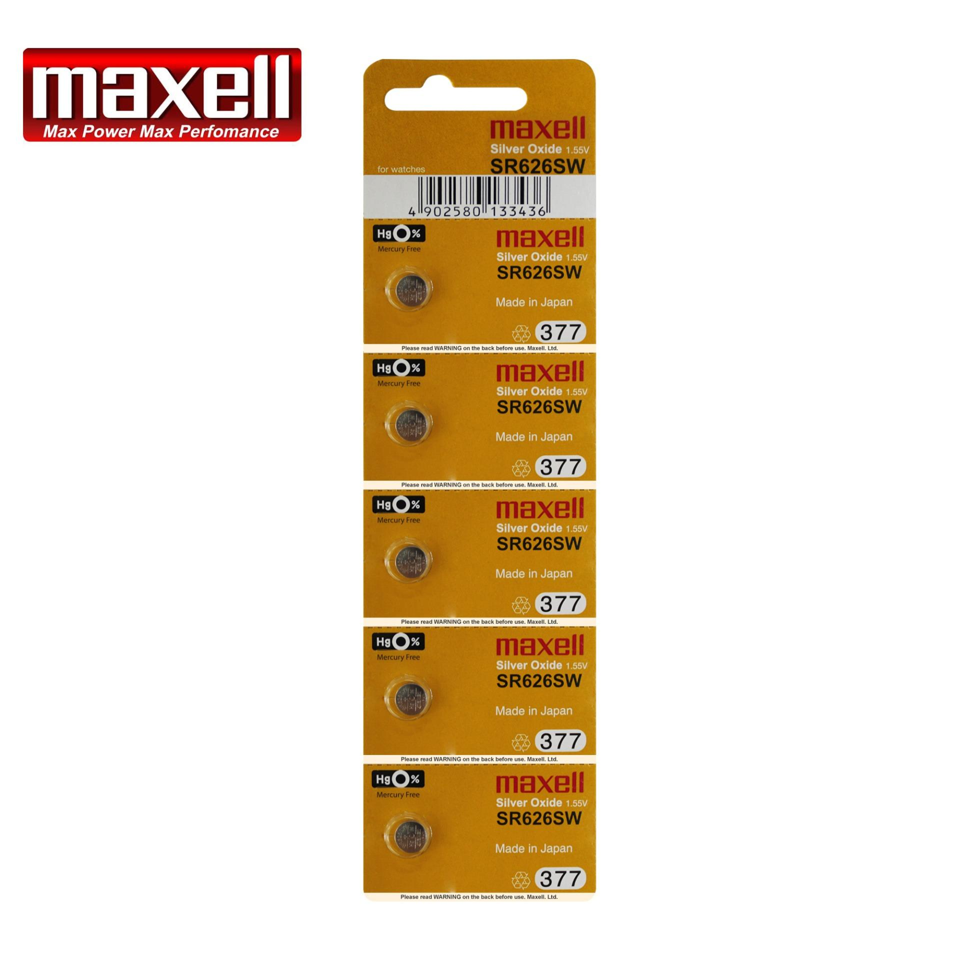 Maxell Philippines  Maxell price list - Battery for sale  eb44b1f6c7d3c